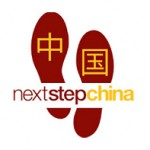 Next Step China
